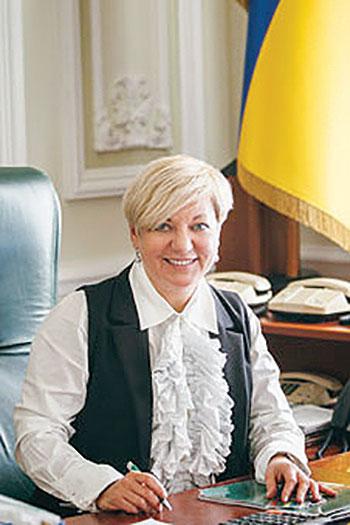 Former NBU governor Valeria Gontareva
